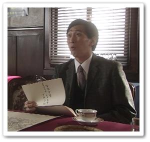 紺野(成河)「マッサン」