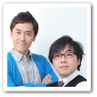 勢登健雄と倉沢学(ツィンテル)